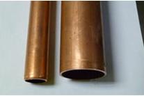 # 1 Copper Pipe